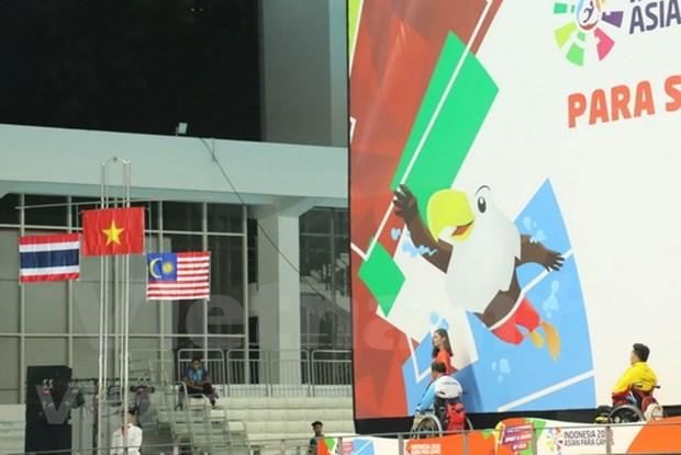 2018年亚残运会:举重运动员阮平安为越南夺下第二枚金牌 hinh anh 2