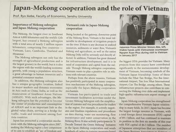 日本教授高度评价日本与湄公河流域国家的合作和越南对该合作机制的作用 hinh anh 1