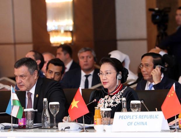 越南国会主席阮氏金银在第三届欧亚国家议长会上发表重要讲话 hinh anh 1