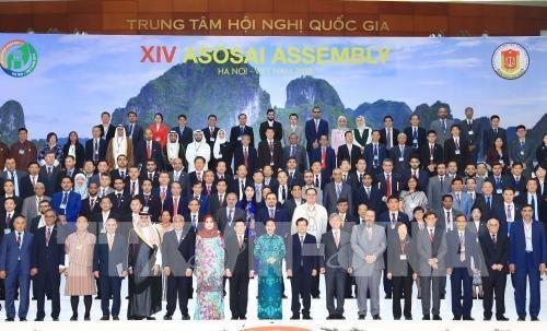 越南国家审计署的新高度及期望 hinh anh 1