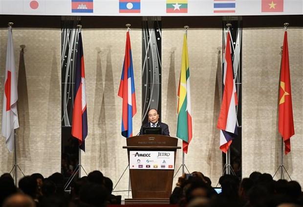 政府总理阮春福出席日本与湄公河流域国家商务论坛 hinh anh 1
