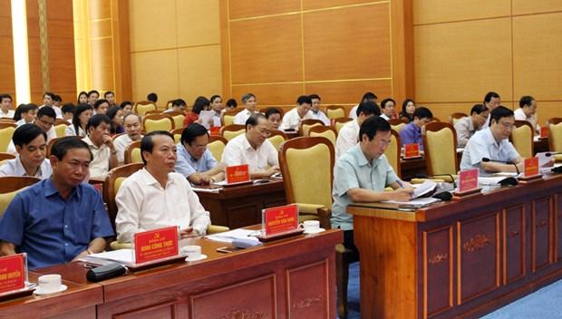 富寿省发展水平在北部山区和丘陵地区省份中位居第二 hinh anh 2