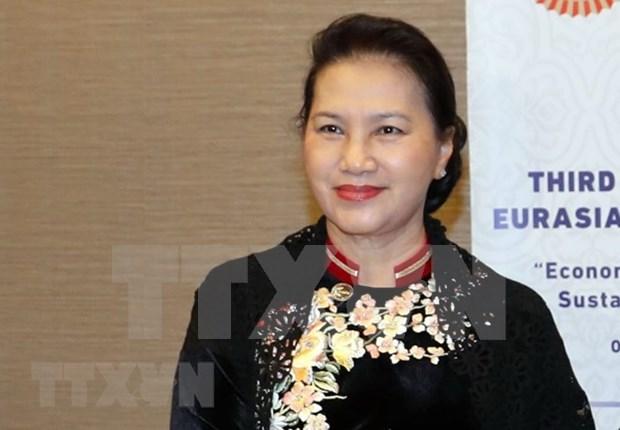 越南国会主席阮氏金银对土耳其进行正式访问 hinh anh 1
