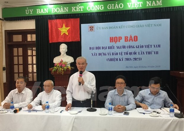 越南天主教建国卫国教徒第7届代表大会将于本月12日至13日召开 hinh anh 1