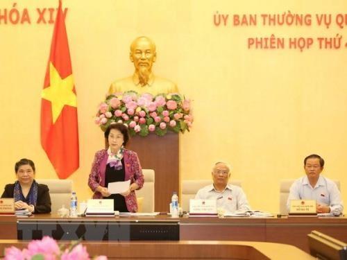 越南第十四届国会常委会第28次会议将于10月15日开幕 hinh anh 1