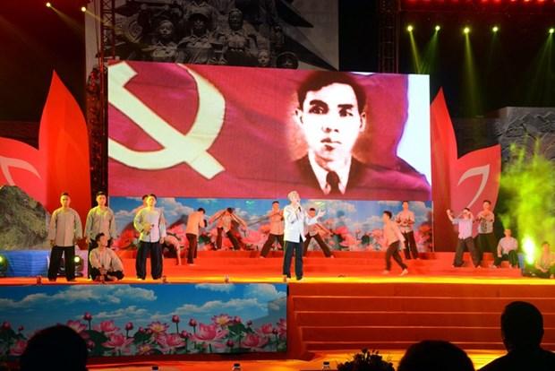 越南政治家梁庆善同志诞辰115周年纪念典礼在河南省举行 hinh anh 2