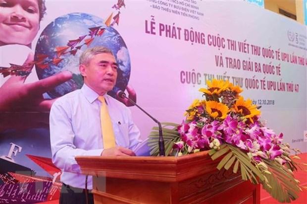 越南积极参加UPU第48届国际少年书信写作比赛 hinh anh 1