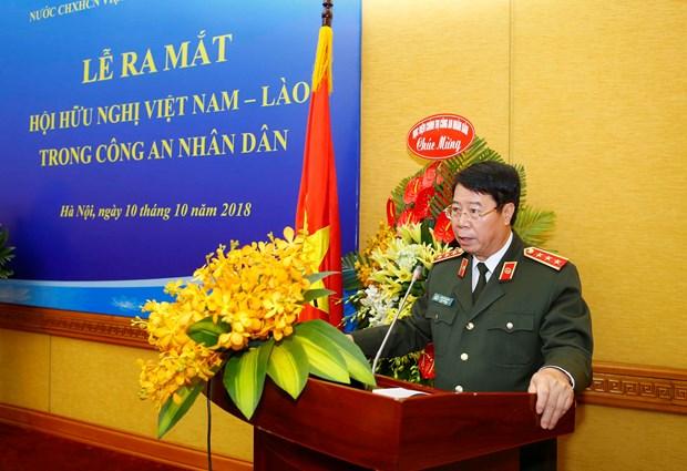 越南人民公安越老友好协会正式成立 hinh anh 1