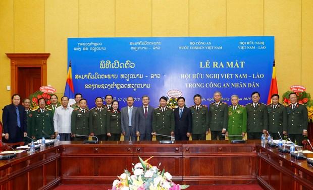 越南人民公安越老友好协会正式成立 hinh anh 2