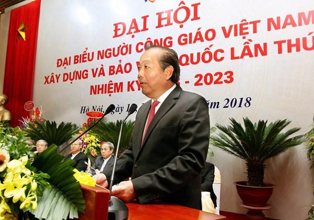 越南天主教建国卫国教徒第7届代表大会召开 hinh anh 2