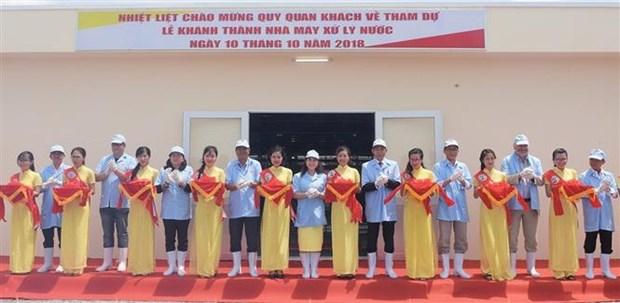 越南规模最大的虾苗养殖水质处理厂正式竣工 hinh anh 1