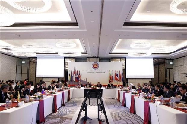 第十届东盟司法部长会议在老挝举行 hinh anh 1