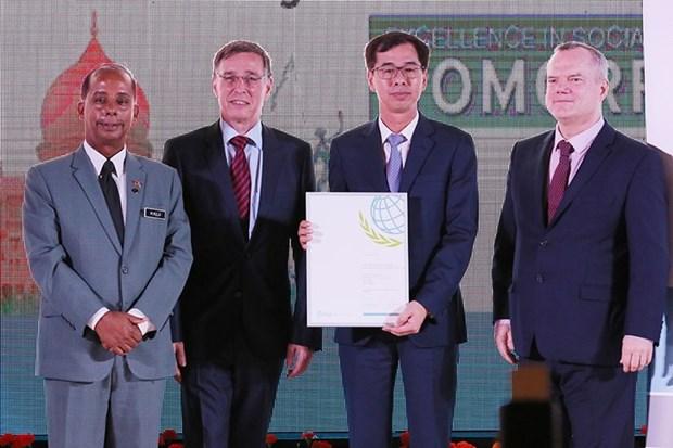 越南荣获国际社会保障协会授予的奖状 hinh anh 1