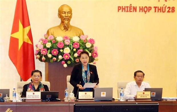 越南国会常务委员会第28次会议在河内召开 hinh anh 1