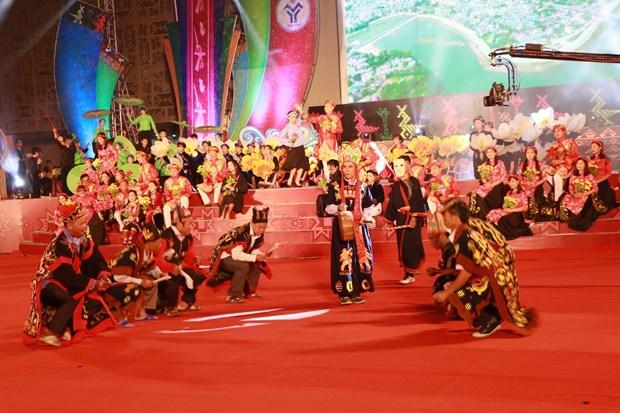 第二届广宁省东北地区民族体育文化周助于推介东北地区风土人情 hinh anh 1