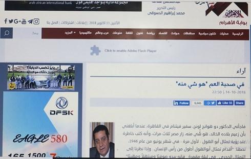 埃及媒体刊登有关胡志明主席和越埃关系的文章 hinh anh 1