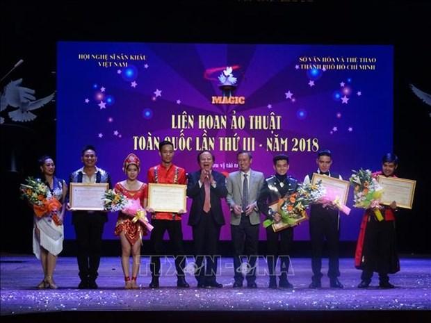 第三届全国魔术节吸引诸多国内魔术师参加 hinh anh 1