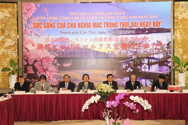 越南共产党与日本共产党进行理论交流 hinh anh 2