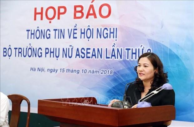 第三届东盟妇女工作部长会议和系列会议将于10月18日至25日举行 hinh anh 1