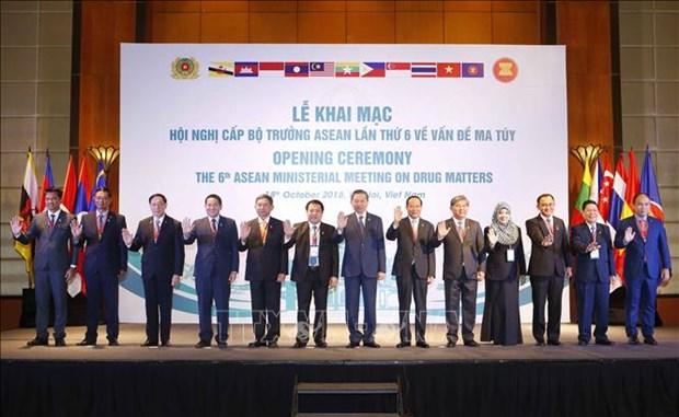 第六届东盟禁毒合作部长级会议在河内召开 hinh anh 1