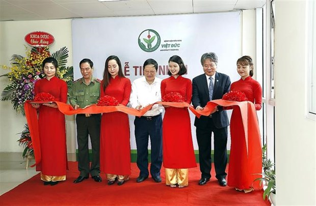 越南首家人体组织银行正式问世 hinh anh 1