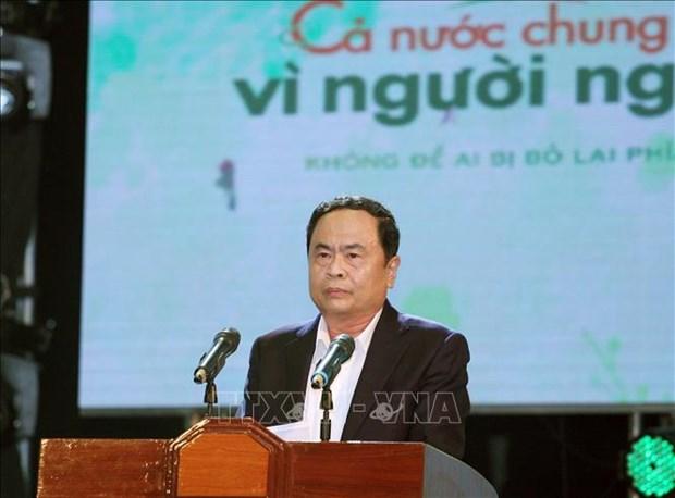 越南国会主席:为实现可持续减贫需主动创新和筹集更多资源 hinh anh 2