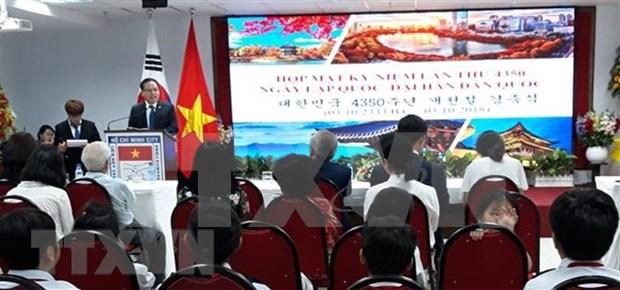 越南与韩国深化友好合作关系 hinh anh 1
