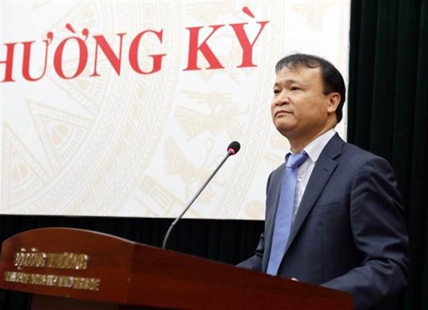 越南工贸部预期2018年各既定目标将完成或超额完成 hinh anh 1