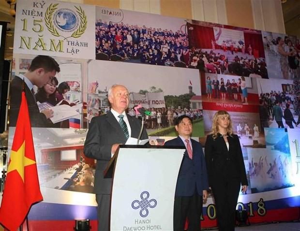 河内俄罗斯科学与文化中心为越俄加强交流合作做出贡献 hinh anh 1