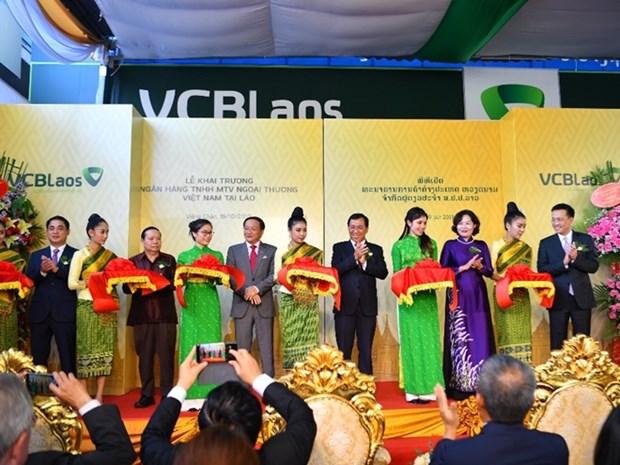 越南外商银行首次在海外市场开设分行 hinh anh 1
