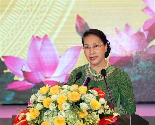 国会主席阮氏金银:北宁省力争成为全国工业发展的典范 hinh anh 1