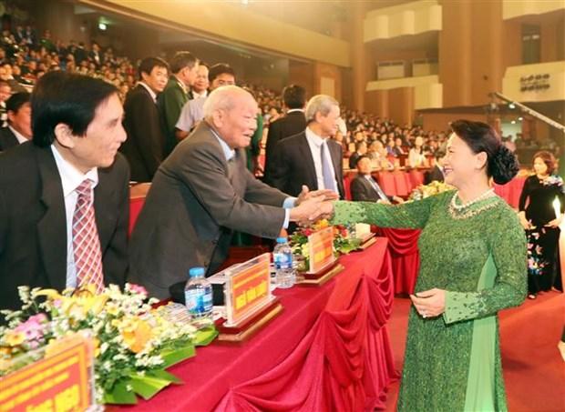 国会主席阮氏金银:北宁省力争成为全国工业发展的典范 hinh anh 2