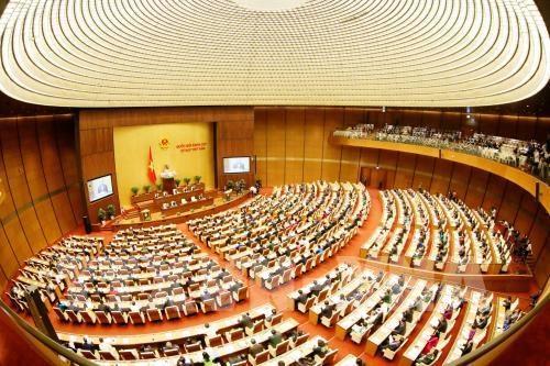 越南第十四届国会第六次会议公报 hinh anh 1