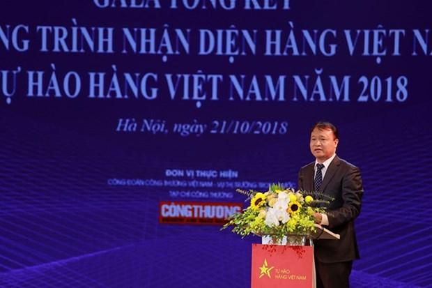 努力提升越南消费者对国产产品的自豪感 hinh anh 1