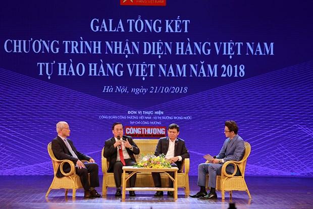努力提升越南消费者对国产产品的自豪感 hinh anh 2