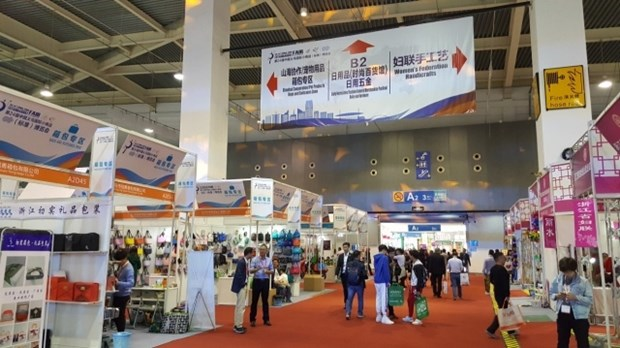 国际小商品博览会在中国义乌开幕 越南部分产品会上亮相 hinh anh 1