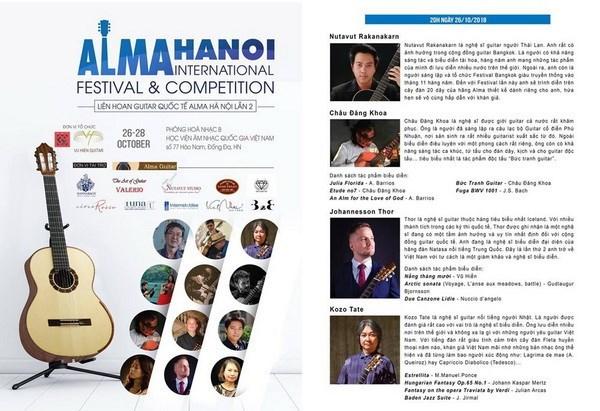 河内国际吉他艺术节举行在即 hinh anh 1