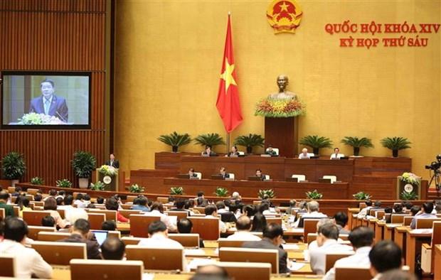 越南少数民族和山区政策体系日益配套与全面 hinh anh 1