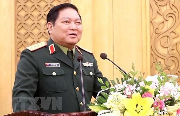 越南国防部部长吴春历大将出席第八届北京香山论坛 hinh anh 1