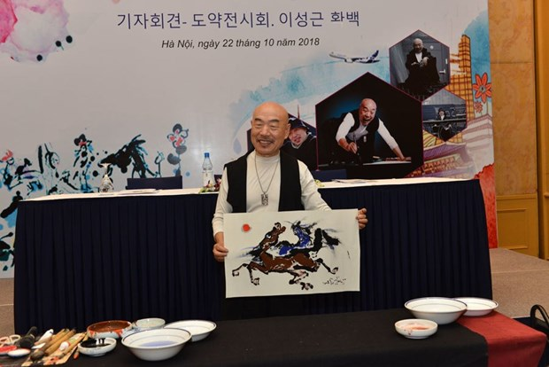 韩国当代画家李晟根将在河内举行画展 hinh anh 1
