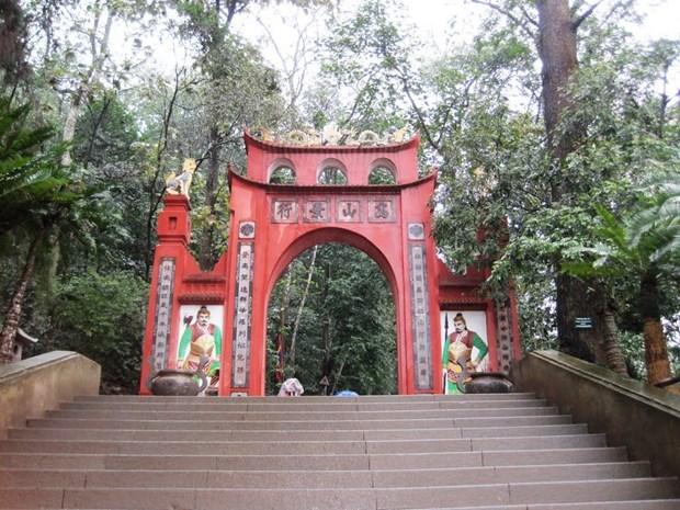富寿省采取措施充分开发特色旅游产品 hinh anh 2