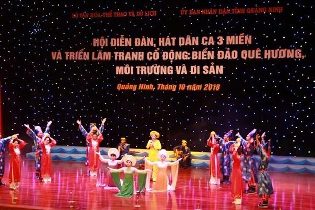 2018年国家旅游年:越南北中南三地民歌演唱会在下龙市举行 hinh anh 1