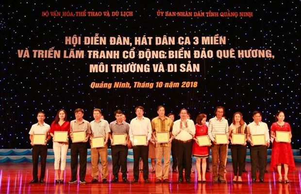 2018年国家旅游年:越南北中南三地民歌演唱会在下龙市举行 hinh anh 2