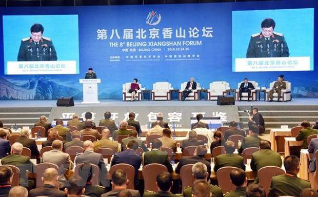 越南国防部部长吴春历大将出席第八届北京香山论坛开幕式 hinh anh 2