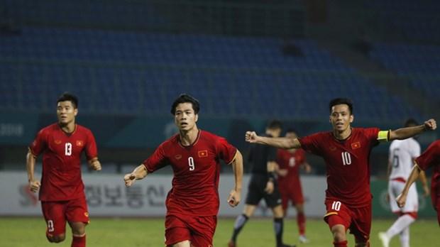 FIFA最新世界排名:越南国足在东南亚位居第一 hinh anh 1