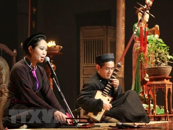 2018年越南全国筹曲联欢会将于11月初在河静省举行 hinh anh 1
