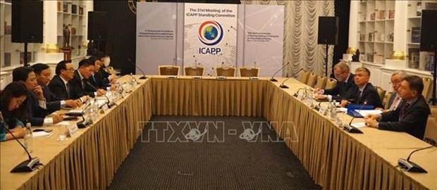 越南共产党代表团出席亚洲政党国际会议第十届大会 hinh anh 2