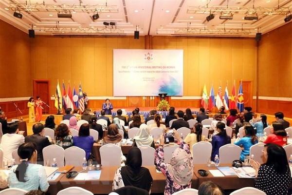 第三届东盟妇女工作部长会议发表联合声明 hinh anh 1