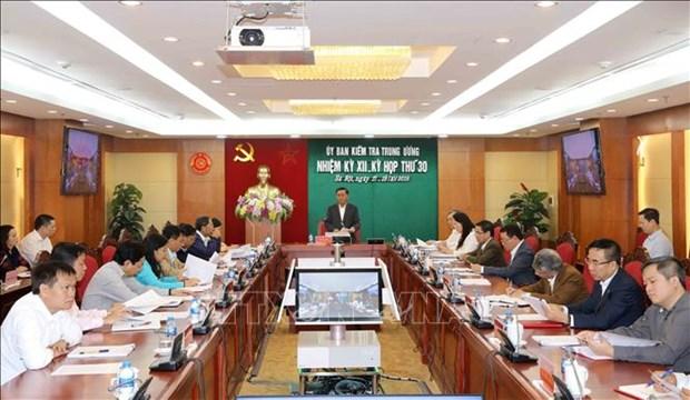 越共中央检查委员会第30次会议发布公报 hinh anh 1