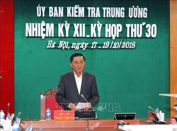 越共中央检查委员会第30次会议发布公报 hinh anh 2